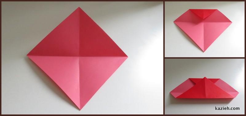 اموزش قلب اوریگامی ساده - مرحله دوم - کازیه