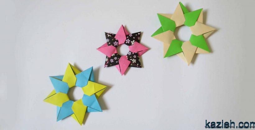 ستاره اوریگامی رابین - کازیه