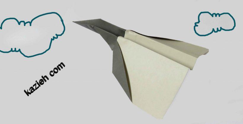 موشک کاغذی - کازیه