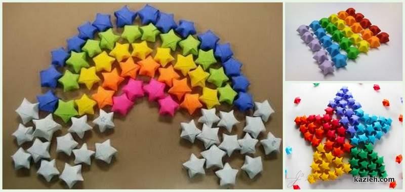 ایده برای استفاده از ستاره شانس اوریگامی - کازیه