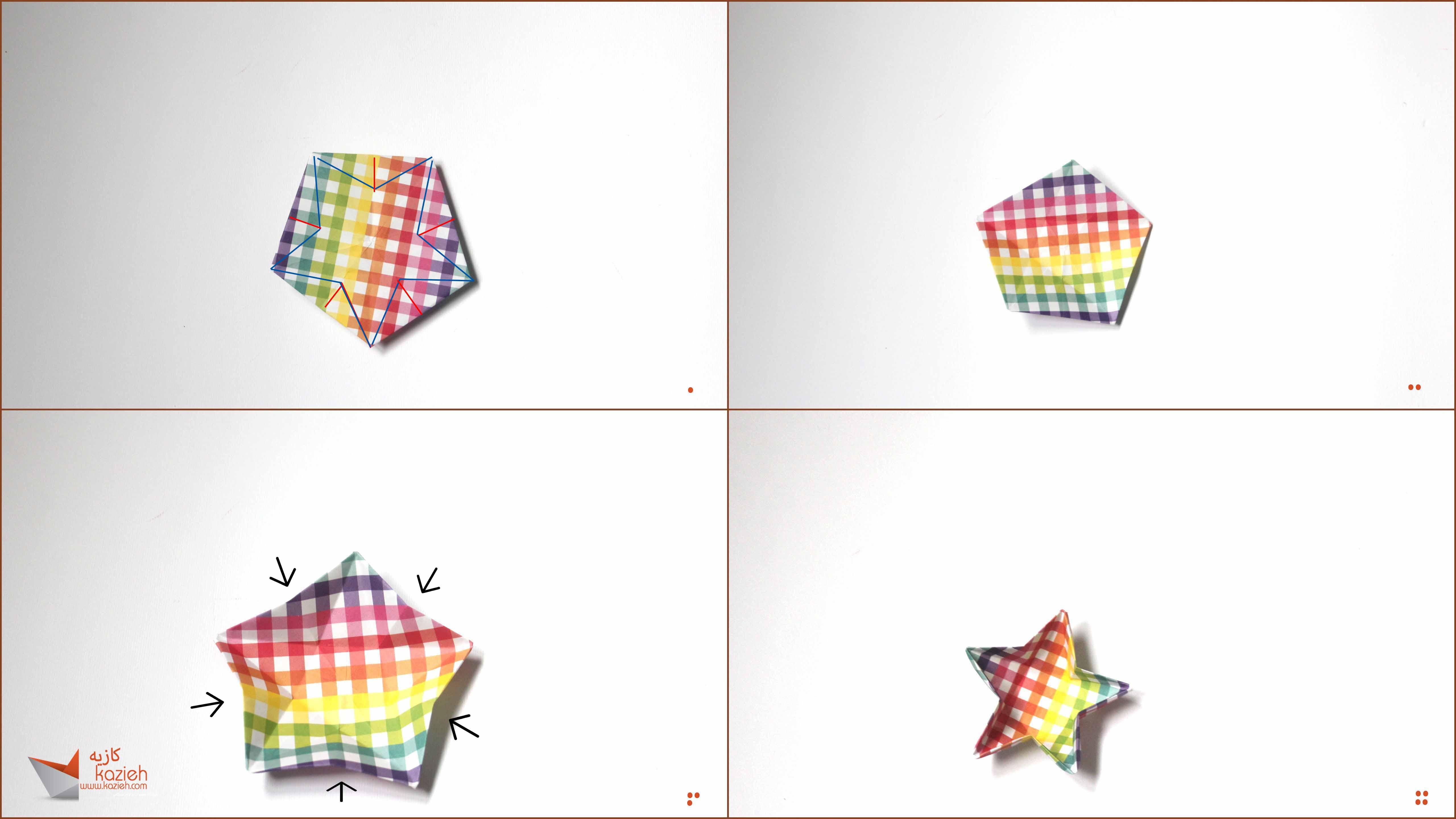 آموزش ظرف ستارهای اوریگامی- مرحله چهارم - کازیه