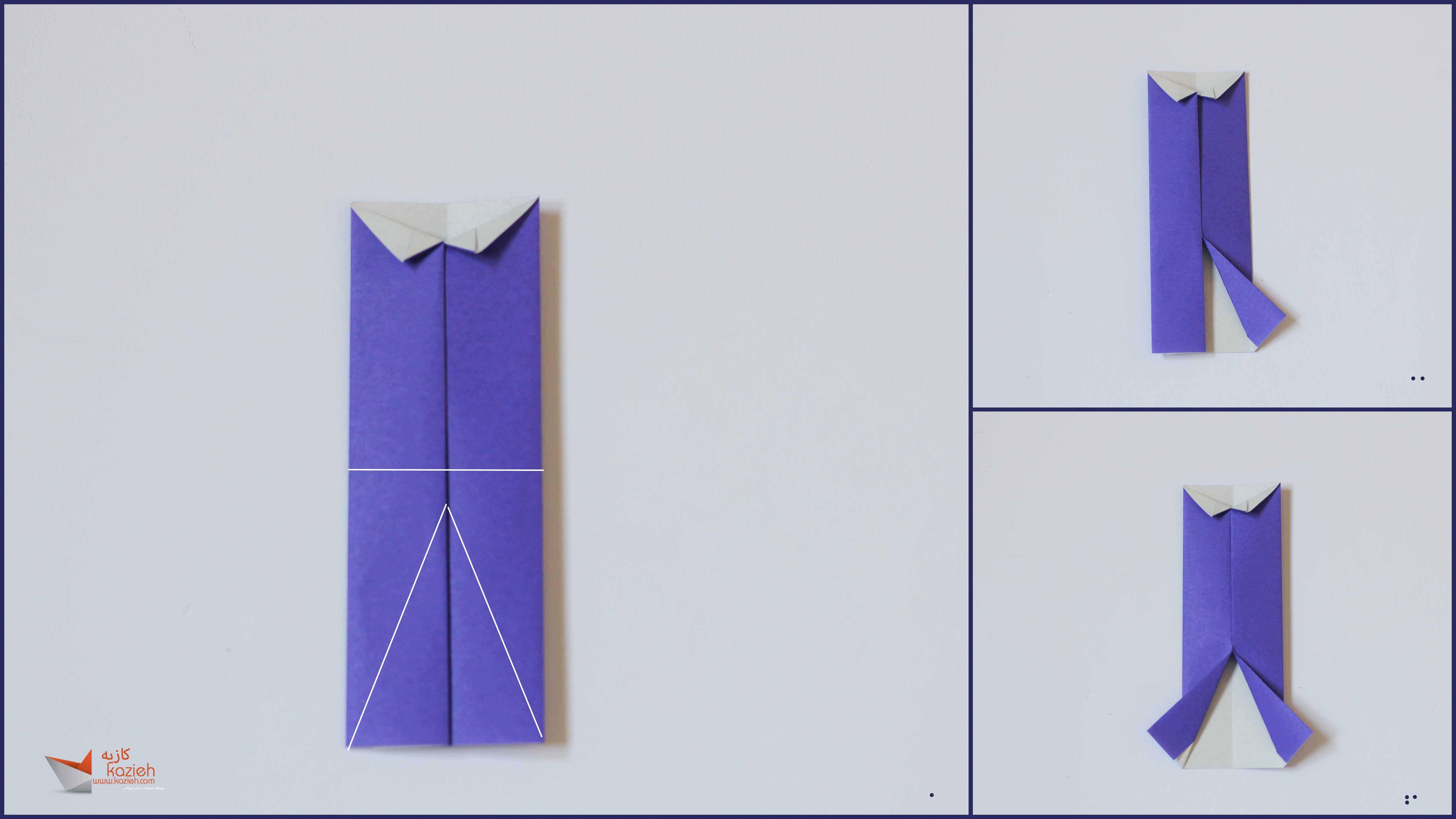آموزش پیراهن مردانه اوریگامی- مرحله پنجم - کازیه