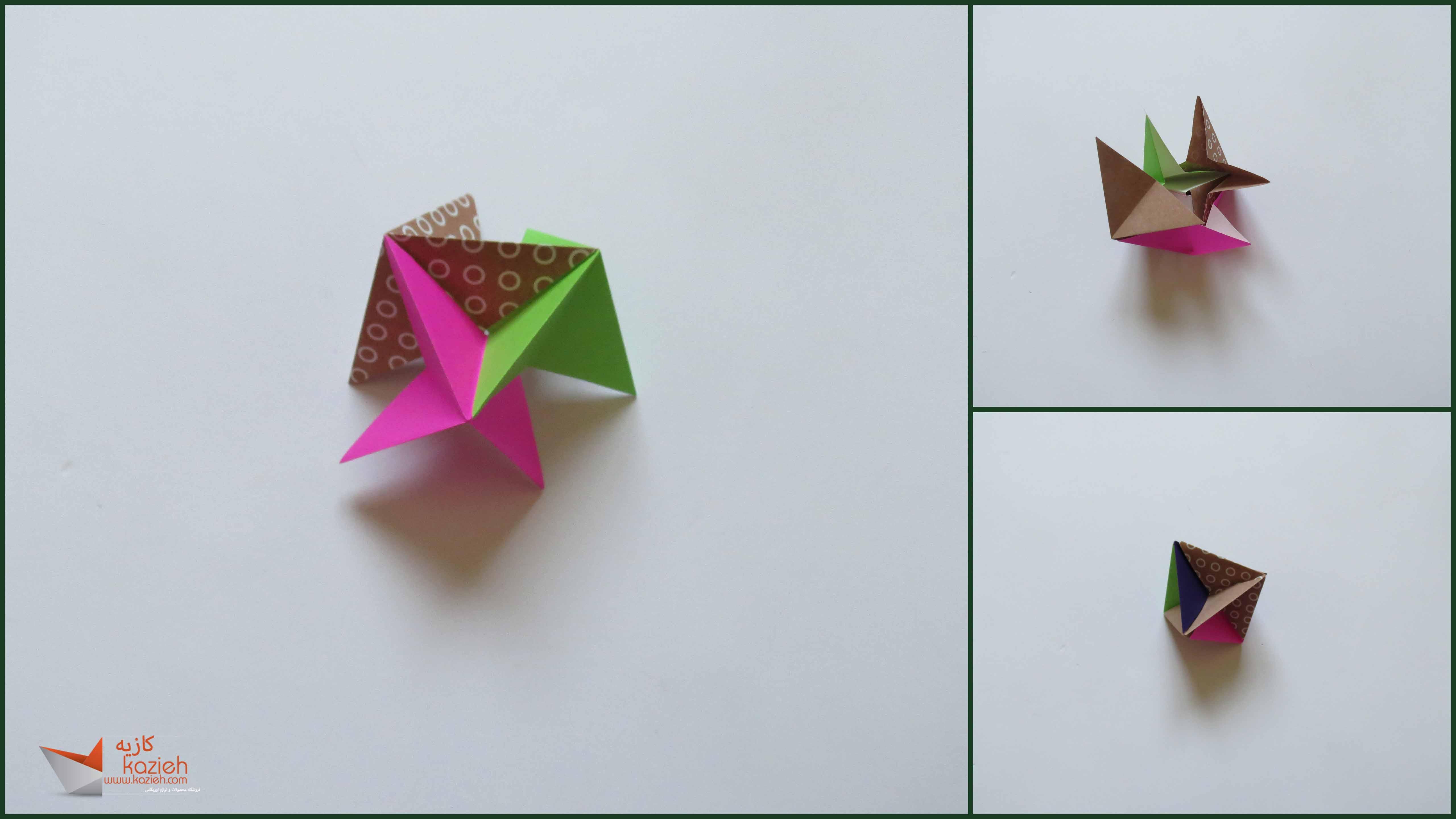 وصل کردن قطعات هست وجهی اوریگامی - کازیه