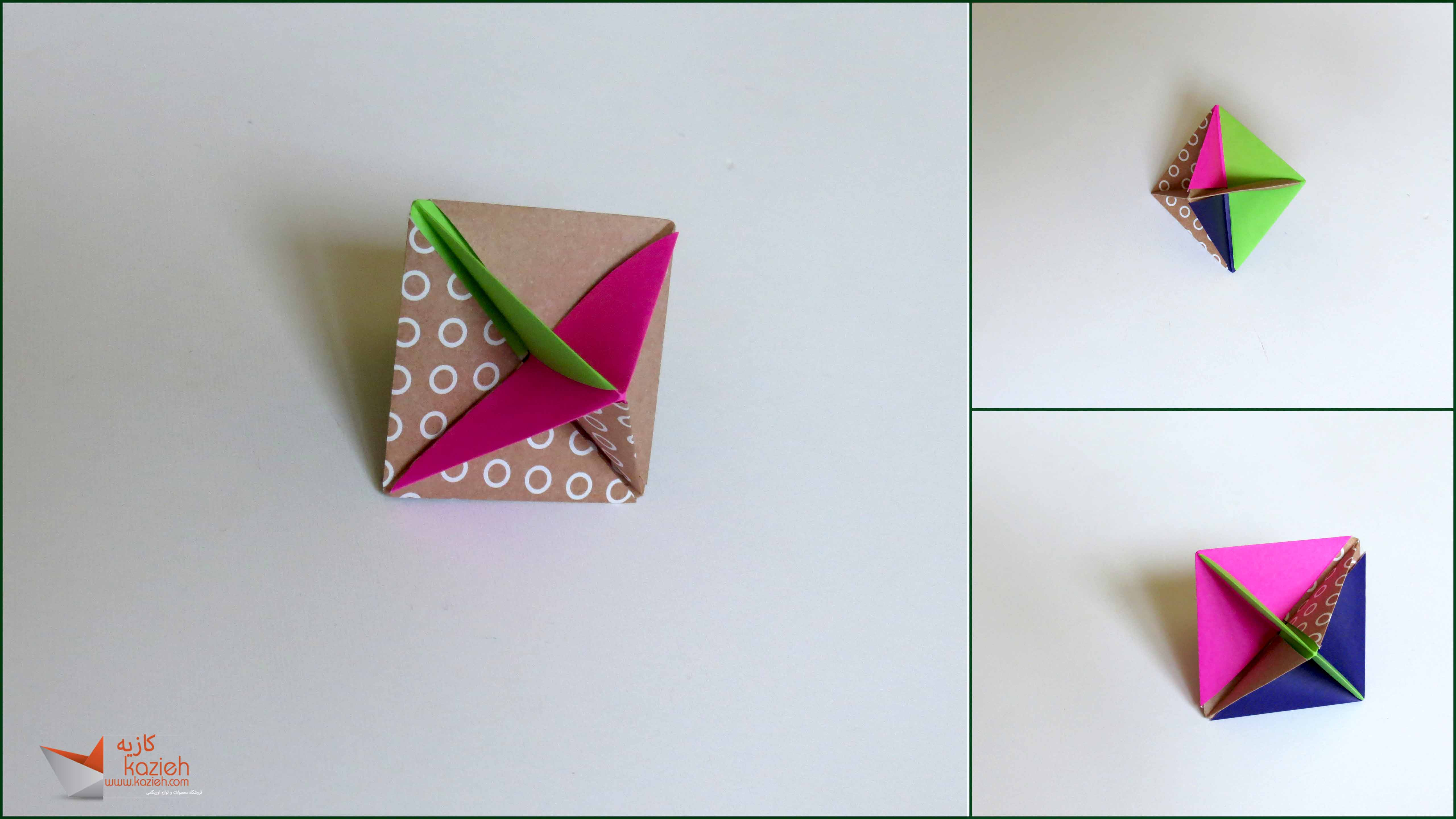 آموزش هشت وجهی اوریگامی کازیه Octahedral