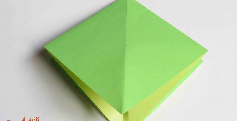 Birdbase آموزش پایه مربع اوریگامی - کازیه
